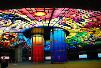 Glass art in Formosa Boulevard Station in Kaohsiung, Taiwan Glassart in Formosa Boulevard Station.JPG