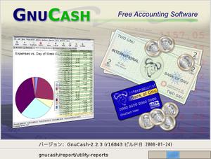 GnuCash-startup-image-.png