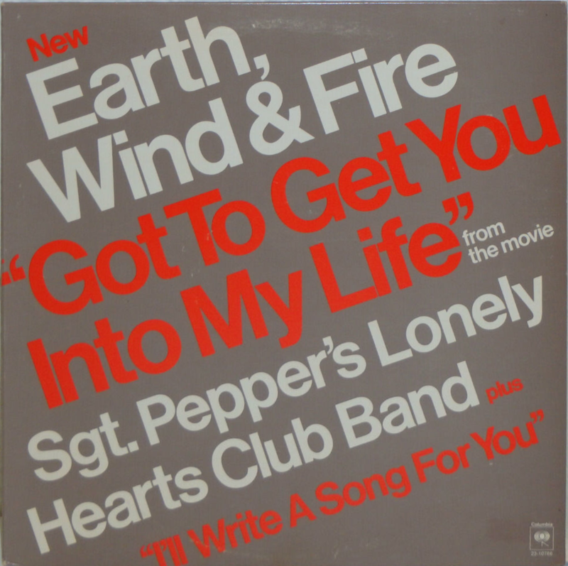 Got to Get You into My Life by Earth Wind & Fire US 12-inch vinyl (alternative copy).png