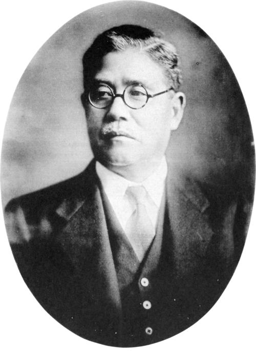 五島 慶太(Keita Goto)Wikipediaより