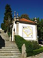 Gouveia - Portugal (473910189).jpg