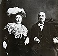 Grace and Ernest Hall.jpg