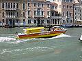 Grand Canal IMG 3961.JPG