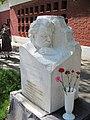 Grave of Sergei Bondarchuk.jpg