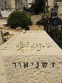 Grave of Zalman Shneor 2.jpg