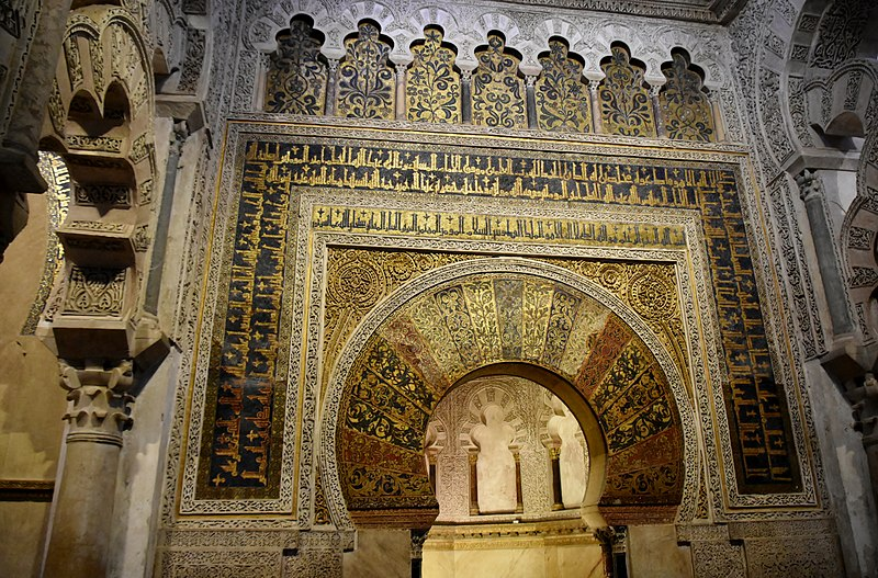 Interior of Great Mosque, eighth to tenth century, Cordoba ... |Cordoba City Tenth Century