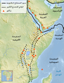 Great Rift Valley map-ar.png