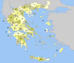 Greece prefectures numbered