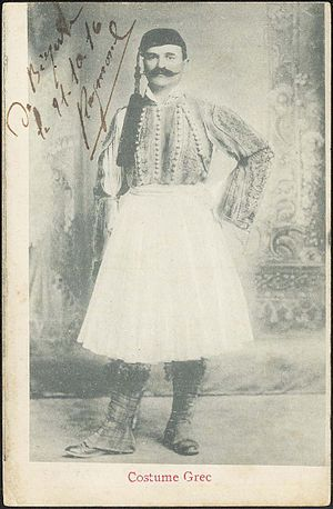 Costume Grec. Ελληνική φουστανέλα