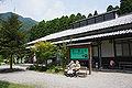 Green Station Shikagatsubo Himeji Hyogo pref30n4592.jpg