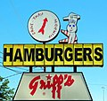 Griff's Hamburgers Ruston Louisiana.jpg