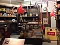 Grocery stores in Hong Kong 1960s.JPG