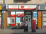 Grove Road Post Office.jpg