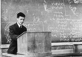 Gu Chaohao - Gu Chaohao in 1959.