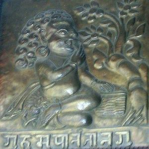 Bogeyman - Plaque at Itum Bahal, Kathmandu showing Gurumapa
