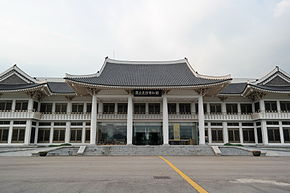Gwangju National Museum.jpg