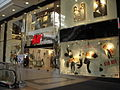 H&mPavilions.jpg