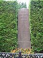 H. C. Andersen grave 1.jpg