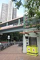 HK 上水 Sheung Shui 彩園路 Choi Yuen Road covered footbridge Sept 2017 IX1 01.jpg