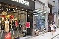 HK 上環 Sheung Wan 永吉街 Wing Kut Street shops June 2017 IX1.jpg