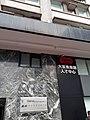 HK 佐敦 Jordan 渡船街 Ferry Street CDC 大家樂快餐廳 Cafe de Coral Restaurant Staff Talent Centre March 2020 SS2 08.jpg
