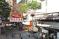 HK 元朗區 Yuen Long District Bus 68A tour view Nov-2017 IX1 元朗新市鎮 Yuen Long New Town 26.jpg