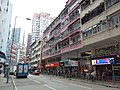 HK 新埔崗 San Po Kong 爵祿街 Tseuk Luk Street May 2019 SSG 03.jpg
