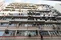 HK 西營盤 Sai Ying Pun Tram view 德輔道西 259-269 Des Voeux Road West 銀行大廈 Bank Building facade Dec 2018 IX2.jpg