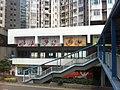 HK 香港仔海傍道 Aberdeen Centre 02 香港仔中心 facade March-2012 Ip4.jpg