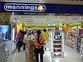 HK 黃大仙中心 Wong Tai Sin Shopping Centre shop 05 Mannings.jpg