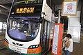 HK Admiralty MTR Station Bus Terminus 金鐘地鐵站 東 巴士總站 NWFBus 601 Sept 2017 IX1 (2).jpg