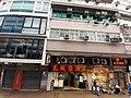 HK CWB 銅鑼灣 Causeway Bay 禮頓道 Leighton Road October 2019 SS2 05.jpg