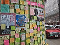 HK CWB 高士威道 Causeway Bay Road 香港連儂牆 Lennon Wall demo message July 2019 SSG 11.jpg