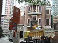 HK Castle Road KomTongHall 2006-12 bus 23B.JPG