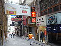 HK Central 15-16 Lan Kwai Fong 58-62 D'Aguilar Street Grand Progress Building shop sign Stella Artois Dec-2015.JPG
