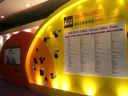HK Education & Careers Expo 2008 教育及職業博覽 2008