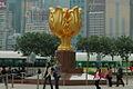 HK Golden Bauhinia Square.JPG