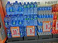 HK Jordan Austin Road 7-11 shop bottle water Bonaqua Mar-2013.JPG
