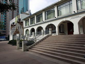 Kowloon Park - Blocks S61 and S62 of the former Whitfield Barracks are now hosting the Hong Kong Heritage Discovery Centre.