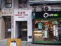 HK Kln City 九龍城 Kowloon City 福佬村道 Fuk Lo Tsun Road January 2021 SSG 60.jpg