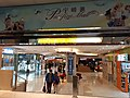 HK SSP 長沙灣 Cheung Sha Wan 深盛路 Sham Shing Road near 興華街西 Hing Wah Street West 宇晴軒 The Pacifica Mall shop December 2019 SS2 01.jpg