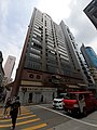 HK SSP 長沙灣 Cheung Sha Wan 青山道 Castle Peak Road September 2020 SS2 126.jpg
