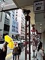 HK STT Shek Tong Tsui Queen's Road West 16pm September 2020 SS2 11.jpg