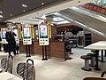 HK SW 上環 Sheung Wan 信德中心 Shun Tak Centre mall 麥當勞 McDonald's Restaurant food order ticket machine February 2020 SS2 02.jpg