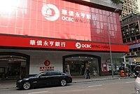 Ocbc singapore trading platform