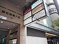 HK SW 灣仔 Wan Chai 莊士頓道 Johnston Road October 2020 SS2 01.jpg