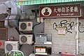 HK SYP 西營盤街道 Sai Ying Pun 居仁里 Kui Yan Lane shop take away Big Thumb Cafe gate closed down July 2017 IX1.jpg