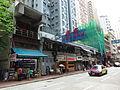 HK Sheung Wan Queen's Road West Shung Hing Chiu Chow Restaurant shop sign July-2015 DSC.JPG