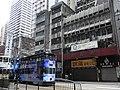 HK Sheung Wan Tram Station 德輔道中 303 Des Voeux Road Central 招商局大廈 China Merchants Building June-2012.JPG