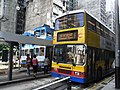 HK Sheung Wan Tram Station Des Vouex Road Central Morrison Street yellow CityBus Sept-2012.JPG